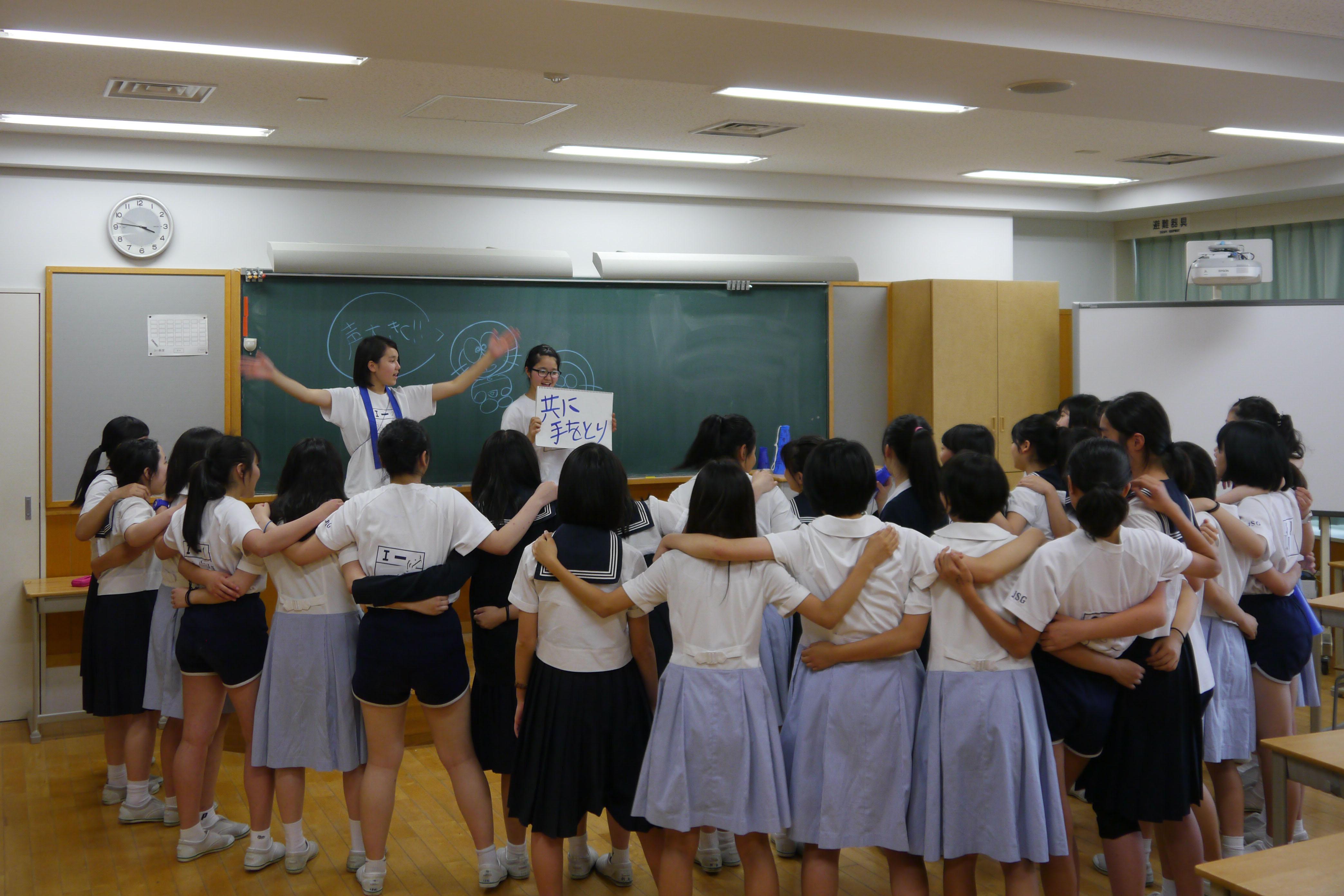 中学校 高等 聖 学校 女子 学院